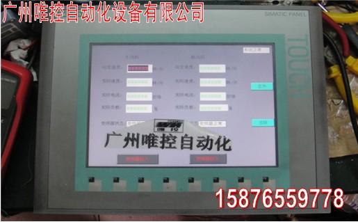 研华电脑主板开机接线图